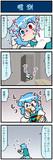 がんばれ小傘さん 3506