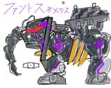 ゼロファントス 塗装イメージ
