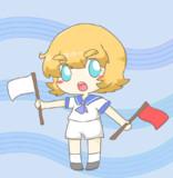 水兵めぐる