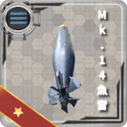 Mk.14魚雷