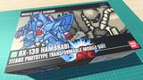 ハンブラビ / 16色ドット絵ガンプラ箱絵風3D