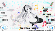 STAY WITH YOU【私の推し曲選手権】
