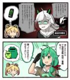雑記【E4】