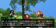 ヒー組第16話のあのシーンを「三國志」第一話「桃園の誓い」風にアレンジしてみた。