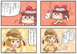 鈴瑚さんとゆっくりさんと大阪王将ぷるもち水餃子