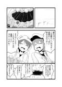 しれーかん電改 1-12
