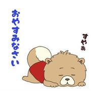 【おやすみ~!】オリキャラのフゥちゃんLINEスタンプ企画✨