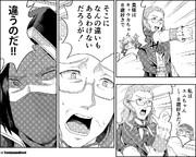 プリコネ漫画その4
