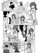 FGO エリセ漫画 その3