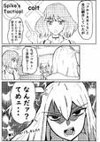 ST AR-15、キレた!!