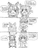 Twitter漫画「トリリンガル先生」