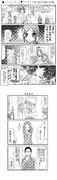 ●ヒーリングっど♥プリキュア第16話「永遠の友情」