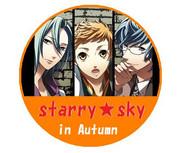 starry★sky in Autumn