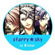 starry★sky in Winter