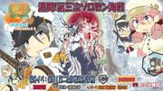 進撃!第二次作戦【南方作戦】2020幕開け!…提督vs深海棲姫!! 我が存在意義をかけて!!!