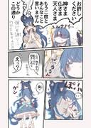 てんしvsしおん_3