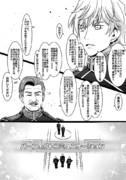 ノイエ銀英伝16話