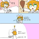 たーきーをたべたリン