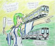 早苗「行け!北と東の交流電車よ!」【再掲載】