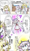 コピペ改変〜陽性編