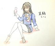 足柄さんとお絵描き練習2