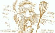 【探偵団#14】選ばれたコムギ