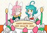 お誕生日おめでとう~!!