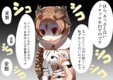 ミミちゃん助手の射精管理