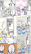 コピペ改変〜プロポーズ編