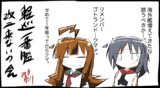 軽巡一番艦改二来ないの会