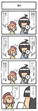 割れ(ひろこみっくす-214)