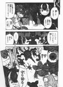【切り絵】漫画版けものフレンズ2 16話 9ページ
