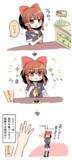 寿司食べるれいむ