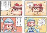 西行寺幽々子さんとゆっくりさんと唐揚げパーティー