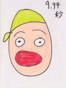 自称タレントが描いた絵4