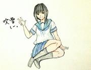 吹雪さんとお絵描き練習2