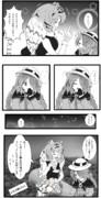 のんびりるりちゃん 11