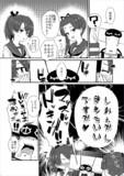 綾敷ASMR2