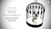 お人形さんルック2【幻水MMD】