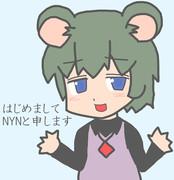 NYN姉貴さん