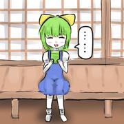 ぷはーDIYUSI