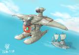 水上機型MS「ビーチボール」