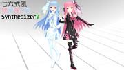 七六式風 琴葉茜・葵(SynthesizerV) 配布 ver3.01