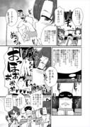綾敷ASMR3