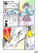 夕雲型の改二の眼鏡な娘