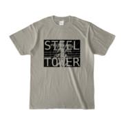 Tシャツ シルバーグレー STEEL☆TOWER