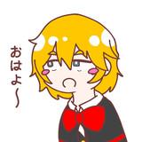 MGR姉貴 1