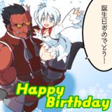 誕生日なんだし・・・