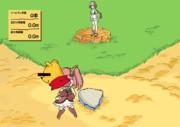 プー…きちさんとアヤネちゃんのホームランダービー!