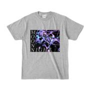 Tシャツ 杢グレー MoonNight